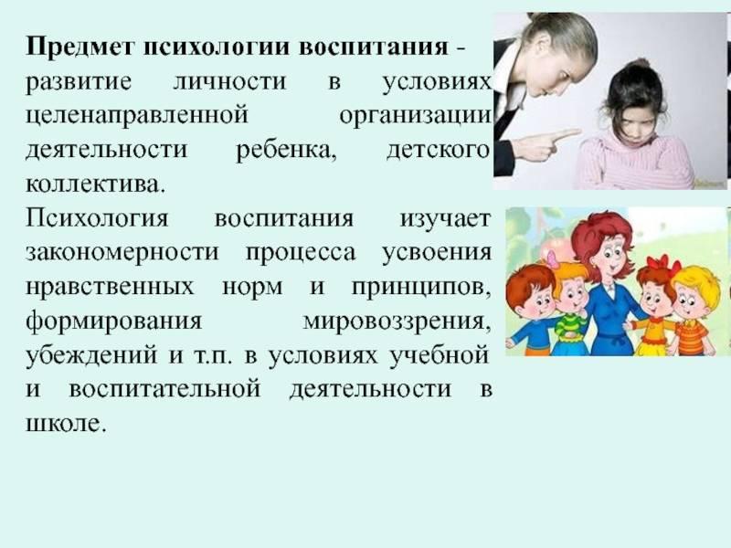 Воспитание ребенка от рождения до года (этапы, методики, советы)
