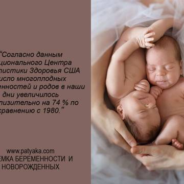 20 суперстранных фактов о беременности: от нормы до чудес
