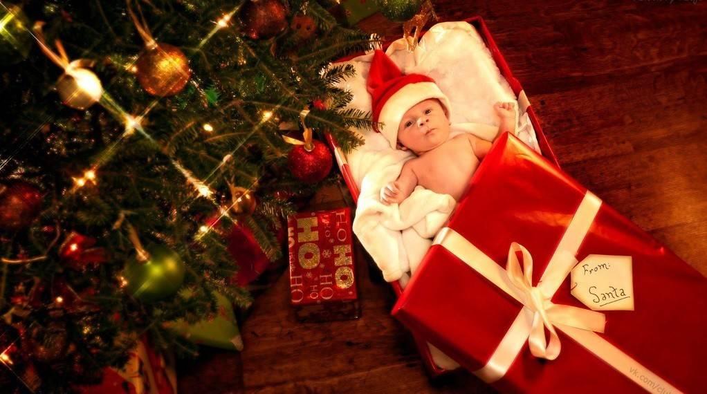 Как отметить новый год с грудным ребенком и и с детьми постарше