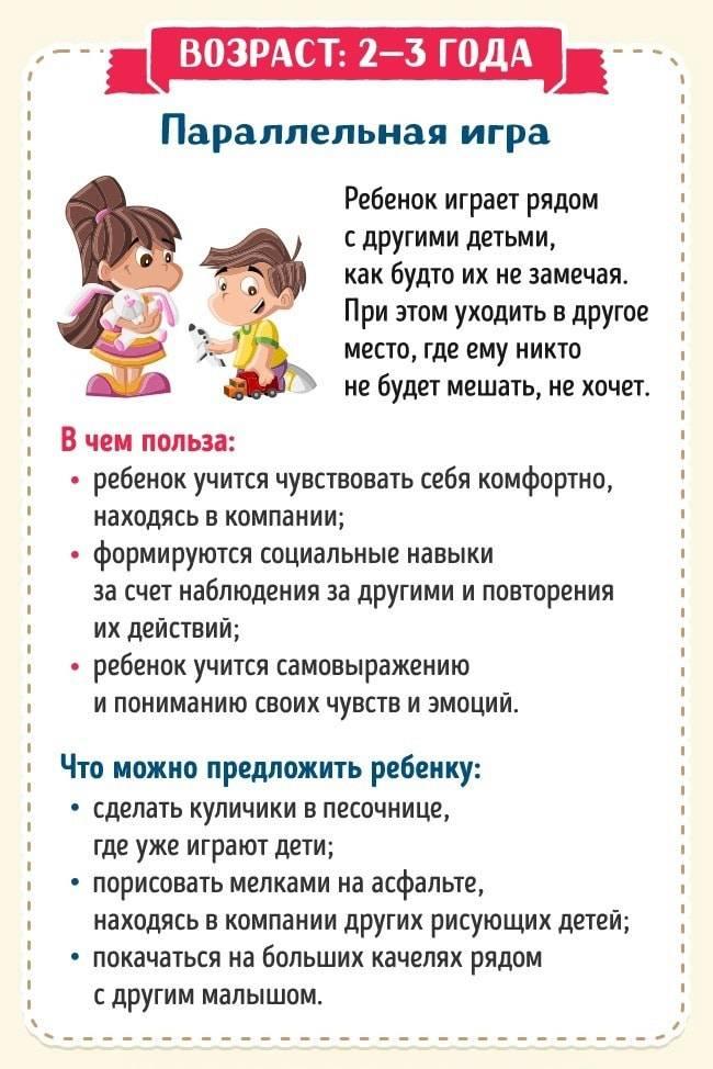 12 советов как вырастить умного ребенка
