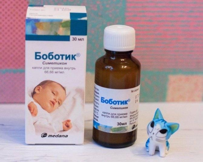 Лечение молочницы у новорожденных: основные методы