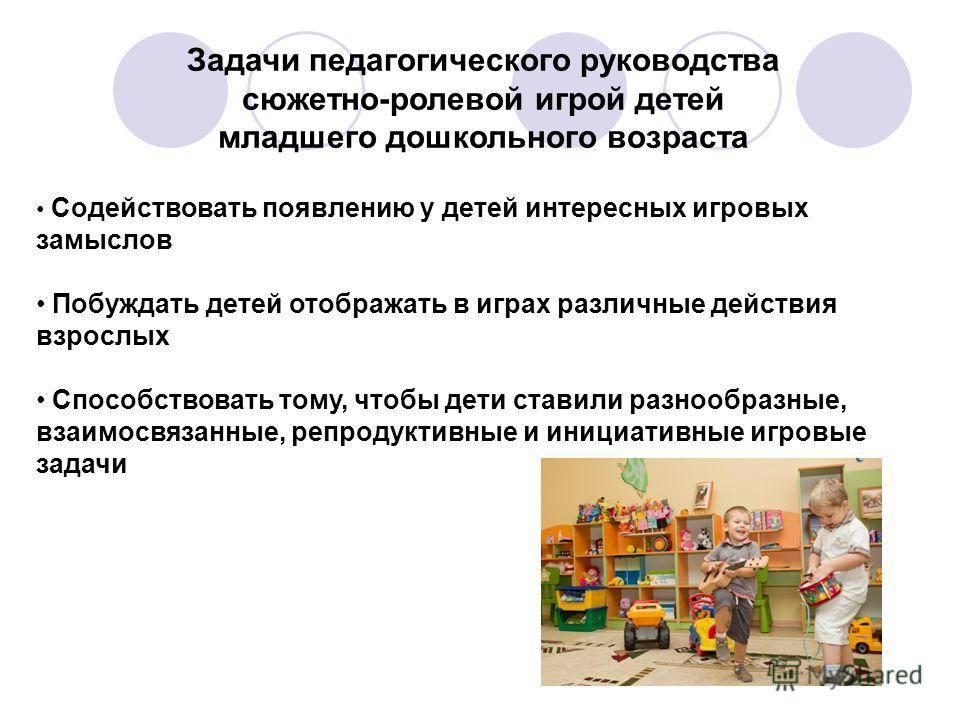 Топ-5 важнейших soft skills для каждого ребенка
