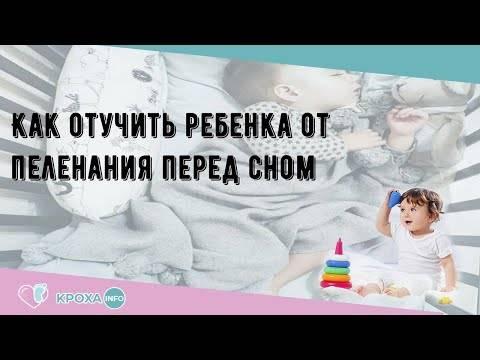 Как быстро отучить ребенка от памперсов – мамульчик