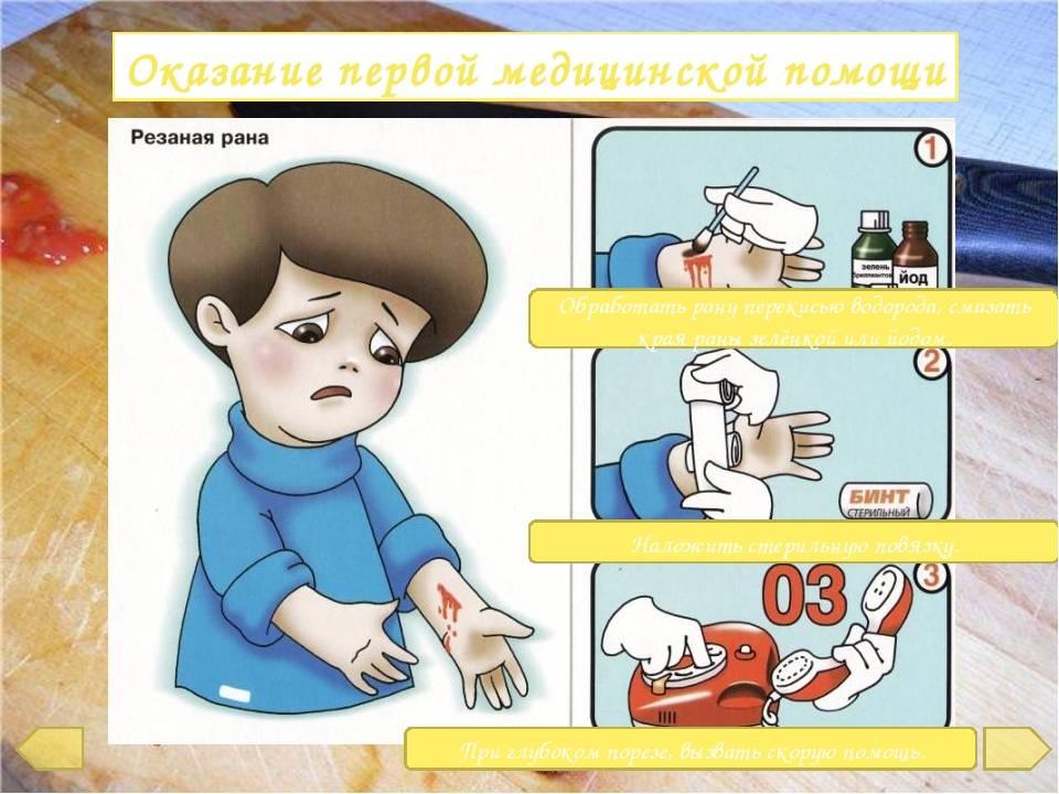 Что делать, если глубоко порезал палец ножом