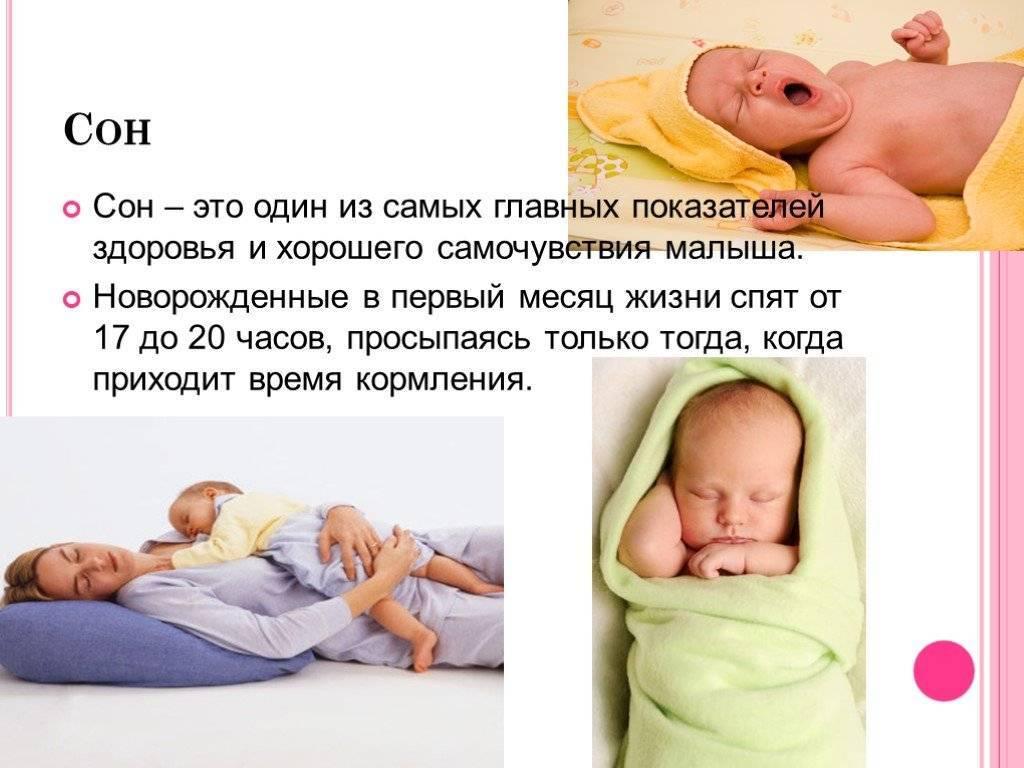 Норма или нет? понятная инструкция отом, что вповедении младенца должно насторожить родителей