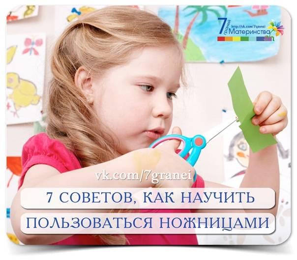 Верь в себя, рискуй и будь оптимистом. 10 способов воспитать ребенка, который легко справляется с трудностями | православие и мир