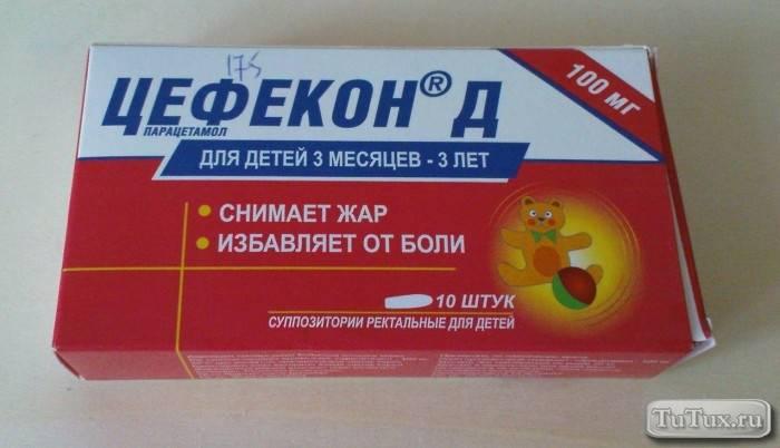 Жаропонижающие средства при высокой температуре (таблетки, порошки) | ринза®