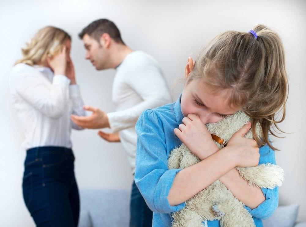 Разные подходы матери и отца к воспитанию ребенка