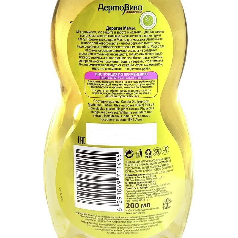 Масло для лица от морщин: какое выбрать, можно ли наносить на кожу его смесь, обзор 6 средств
