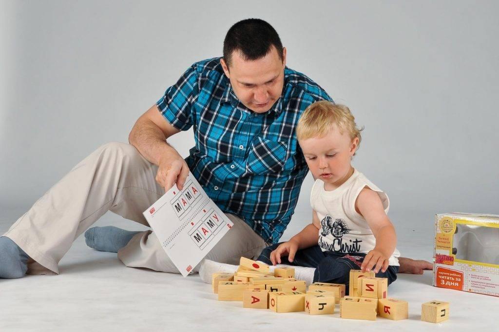 Во что поиграть с детьми: 5 помощников для ленивых родителей
