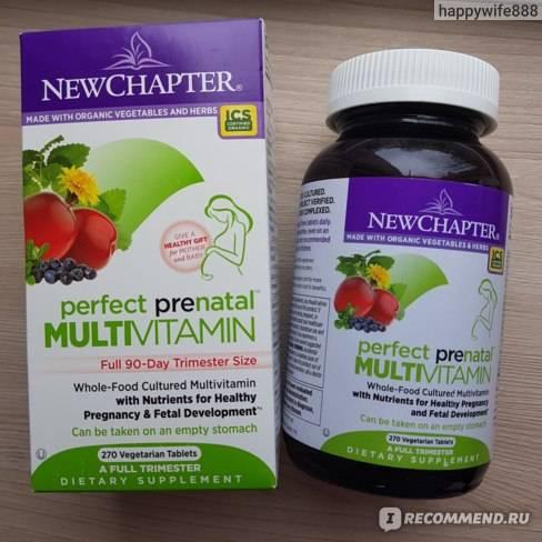 Витамины и минералы для женщин после 30 лет : инструкция по применению | компетентно о здоровье на ilive