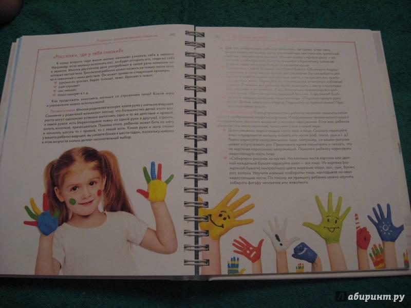 8 советов как вырастить самостоятельного и ответственного ребенка