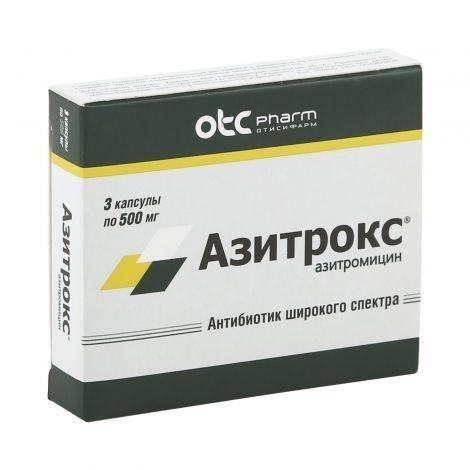 Азитрокс 250 мг – инструкция по применению