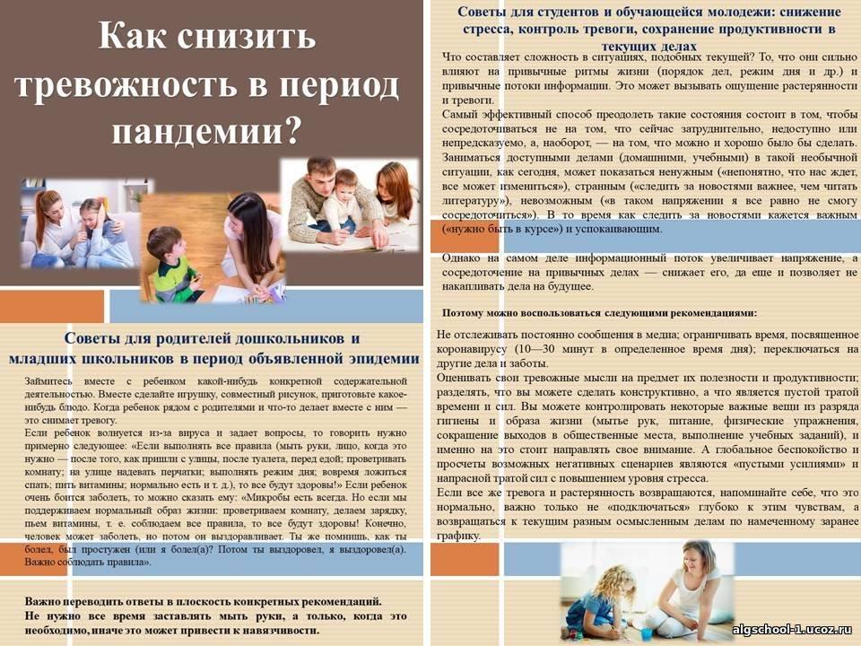 Проблема школьной неуспеваемости: причины, диагностика и профилактика плохой учебной успеваемости ребенка в школе