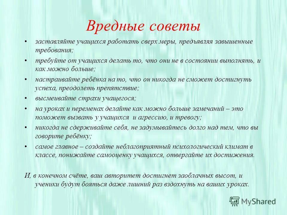 «не заставляйте детей читать, если не любите этого сами». галина юзефович — о том, как увлечь книгами подростков | православие и мир