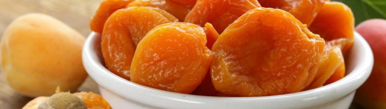 Можно ли лакомиться абрикосами маме при грудном вскармливании. курага при грудном вскармливании: свойства и варианты приготовления