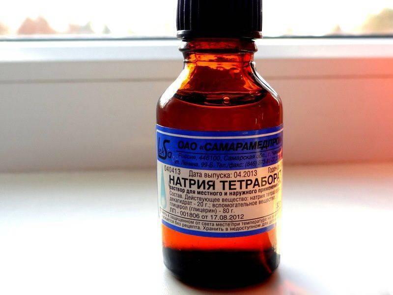 Борная кислота при стоматите у детей
