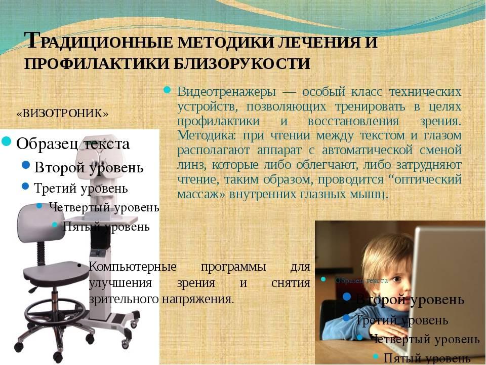 Детские витамины для глаз, комплексы витаминов — профилактика проблем со зрением - энциклопедия ochkov.net