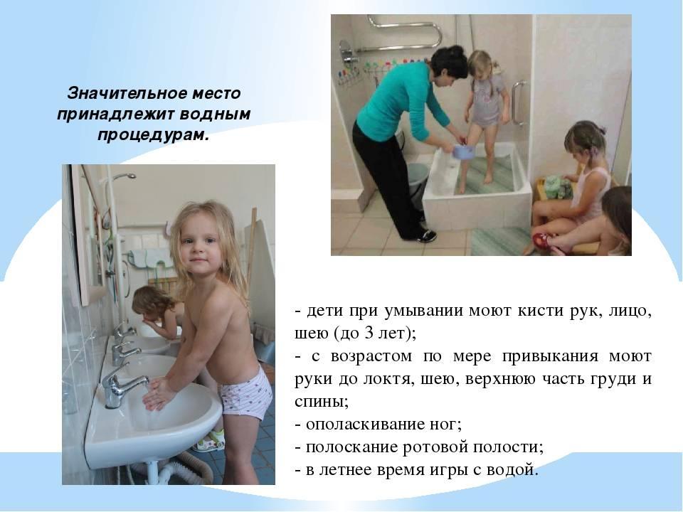 Принадлежности для купания малыша