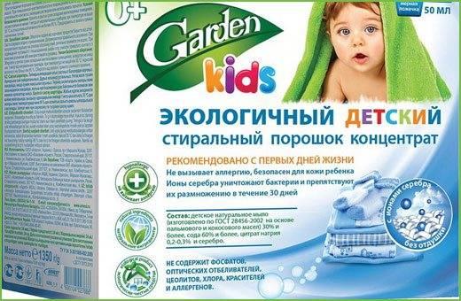 Что делать, если появилась аллергия на стиральный порошок у ребёнка?