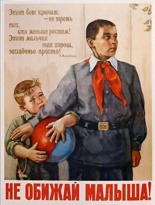 10 вещей, которые умели советские дети и позабыли современные