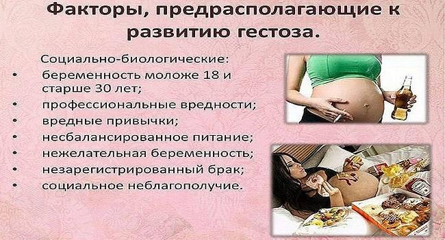 Кольпоскопия при беременности на ранних сроках. рекомендации гинеколога.