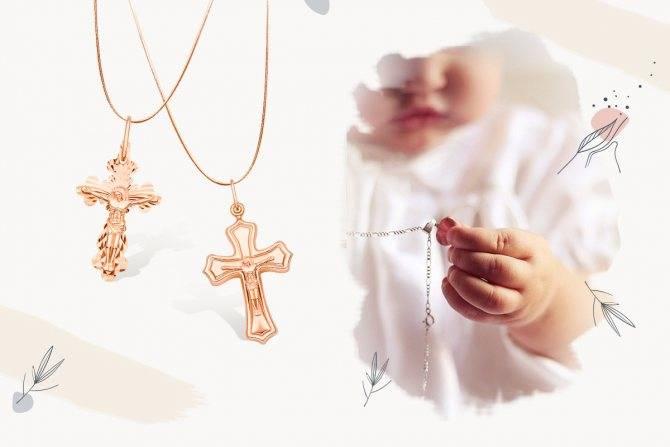 Что подарить на крестины девочке от гостей или крестной?  100+ идей для лучшего подарка