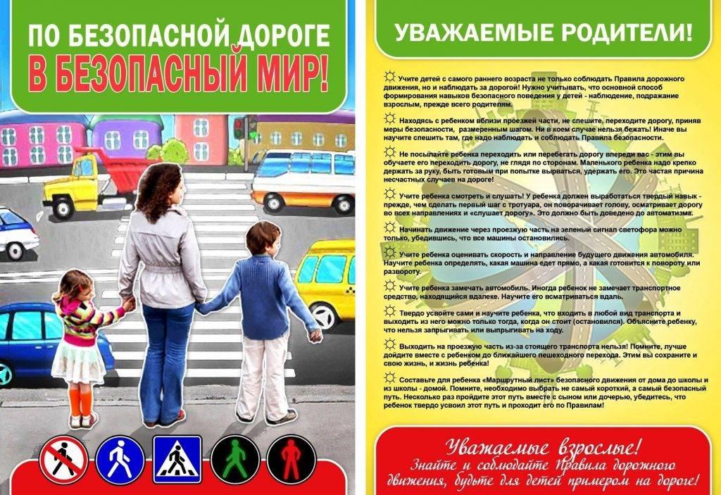 Дети одни дома: с какого возраста по закону? - права семей