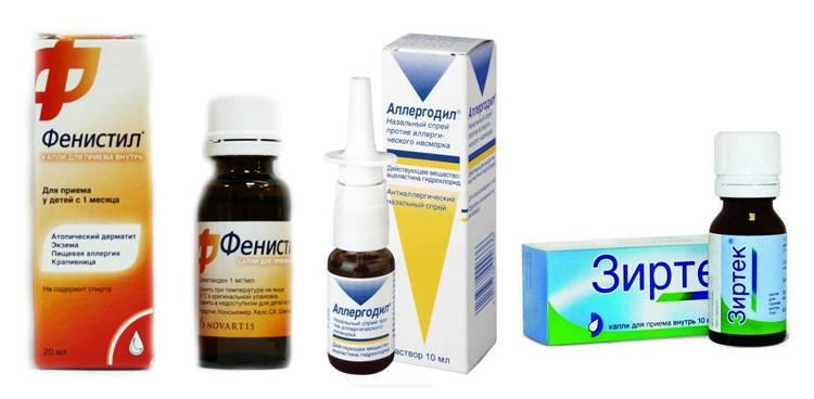 Антигистаминные лекарства от аллергии. чем отличаются три поколения антигистаминных препаратов | университетская клиника