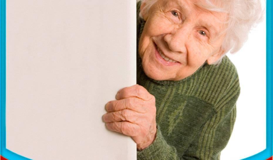 Опасные советы бабушек, которые наносят вред малышу и его родителям