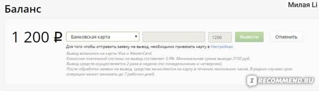 Как заработать на kwork.ru – пошаговая инструкция