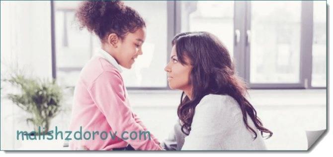 Как не срываться на ребенка? советы психолога