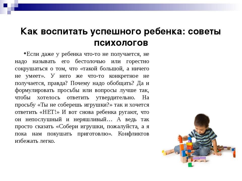 Кризис 5 лет у ребенка: особенности и методы преодоления