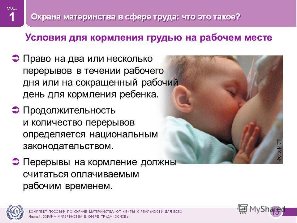«после рождения ребенка я многое потеряла». неприглядная сторона материнства, которую принято замалчивать