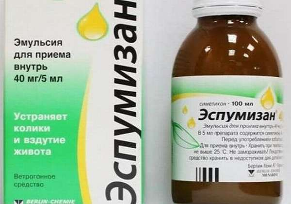 Эспумизан l - купить, цена в аптеках, аналоги, отзывы, инструкция по применению - поиск лекарств