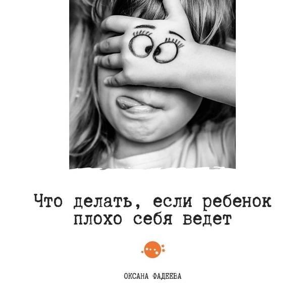 «у моего ребенка нет друзей, что с ним не так?» почему переживают родители и как научить дружить | православие и мир
