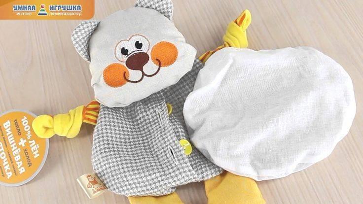 Игрушка грелка для новорожденных:мягконабивнаяи с вишневыми косточками, выбираем и шьем сами