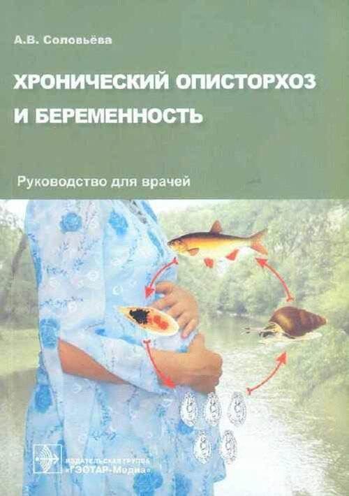 В ожидании вируса. как лечиться от ковида беременным и можно ли передать его ребенку | православие и мир