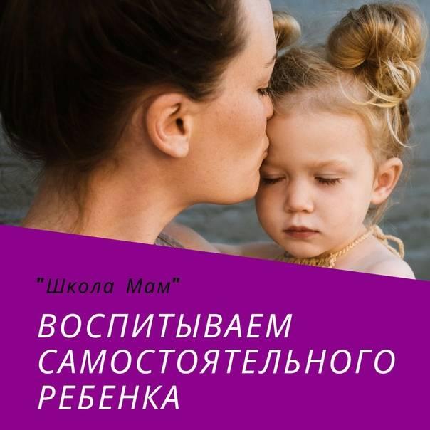 7 навыков, которым стоит обучить ребенка, чтобы он вырос успешным | lady.tut.by