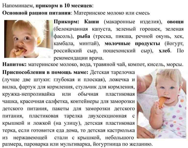 Ребенок в 11 месяцев (календарь развития)