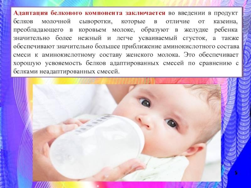 Молочные продукты в рационе малышей: какие и когда?