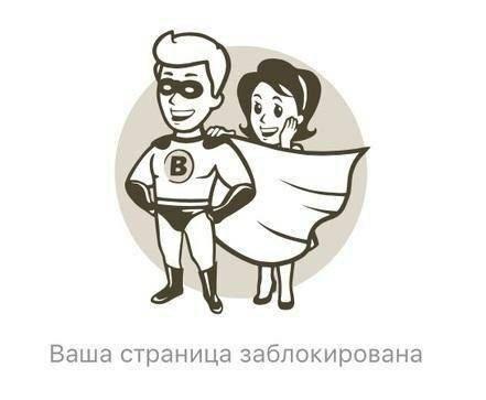 Как мы боролись с роскомнадзором и что из этого вышло / блог компании regberry.ru / хабр