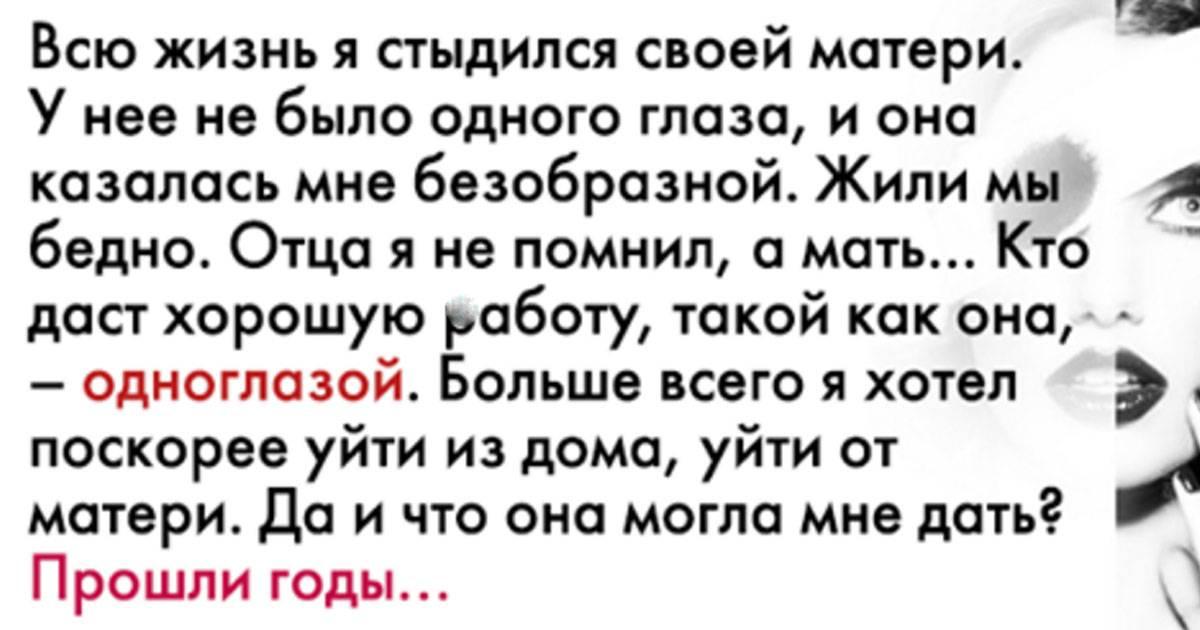 12 вещей в жизни, которые не стоит делать | brodude.ru
