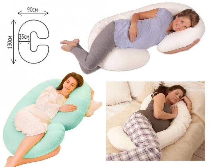 Молочница при беременности: лечение, средства, свечи