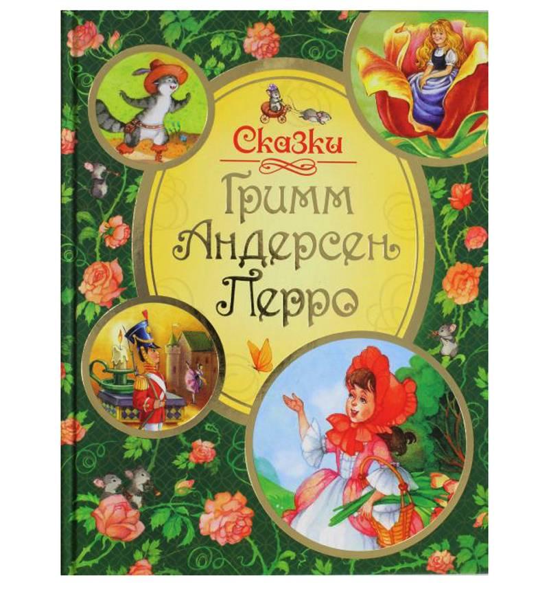 Веселые и полезные книги для двухлеток