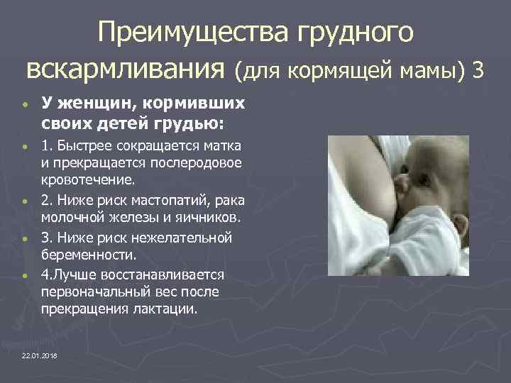 Нужно ли будить новорожденного для кормления и как разбудить малыша