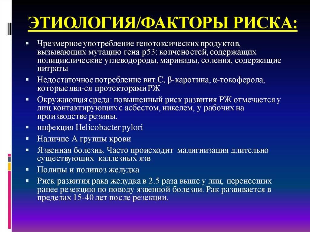 Заболевания глотки и гортани | лор боклин а. к.