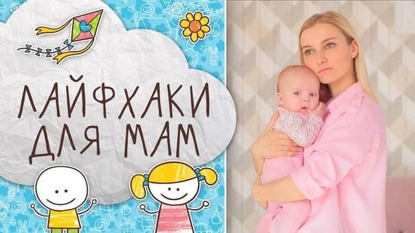Успеть все - 10 лайфхаков для многодетной мамы: правильное распределение времени