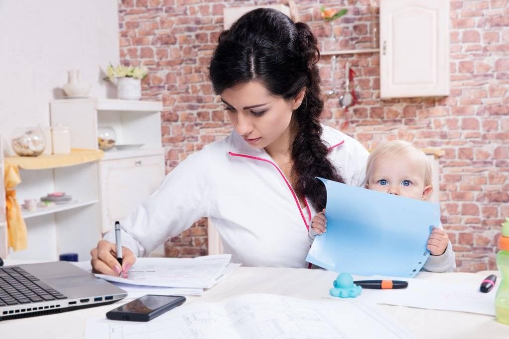 Как помочь занятой маме по хозяйству - wikihow