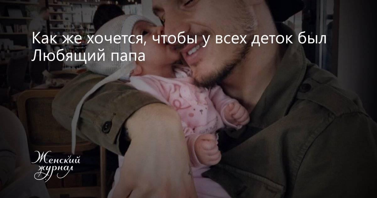 5 типов отцов, которые никогда не проявляют любви к дочерям